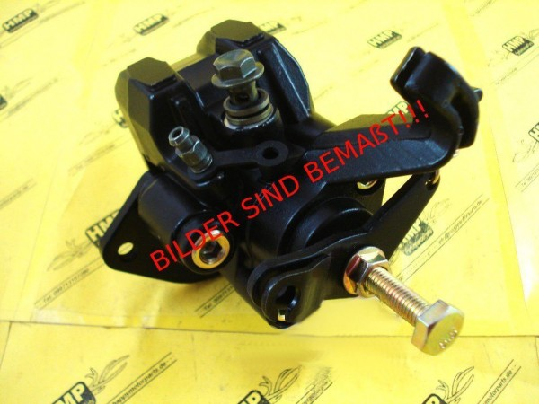 HMParts - ATV Quad Shineray Bremssattel - 250 ccm - Typ3 - links